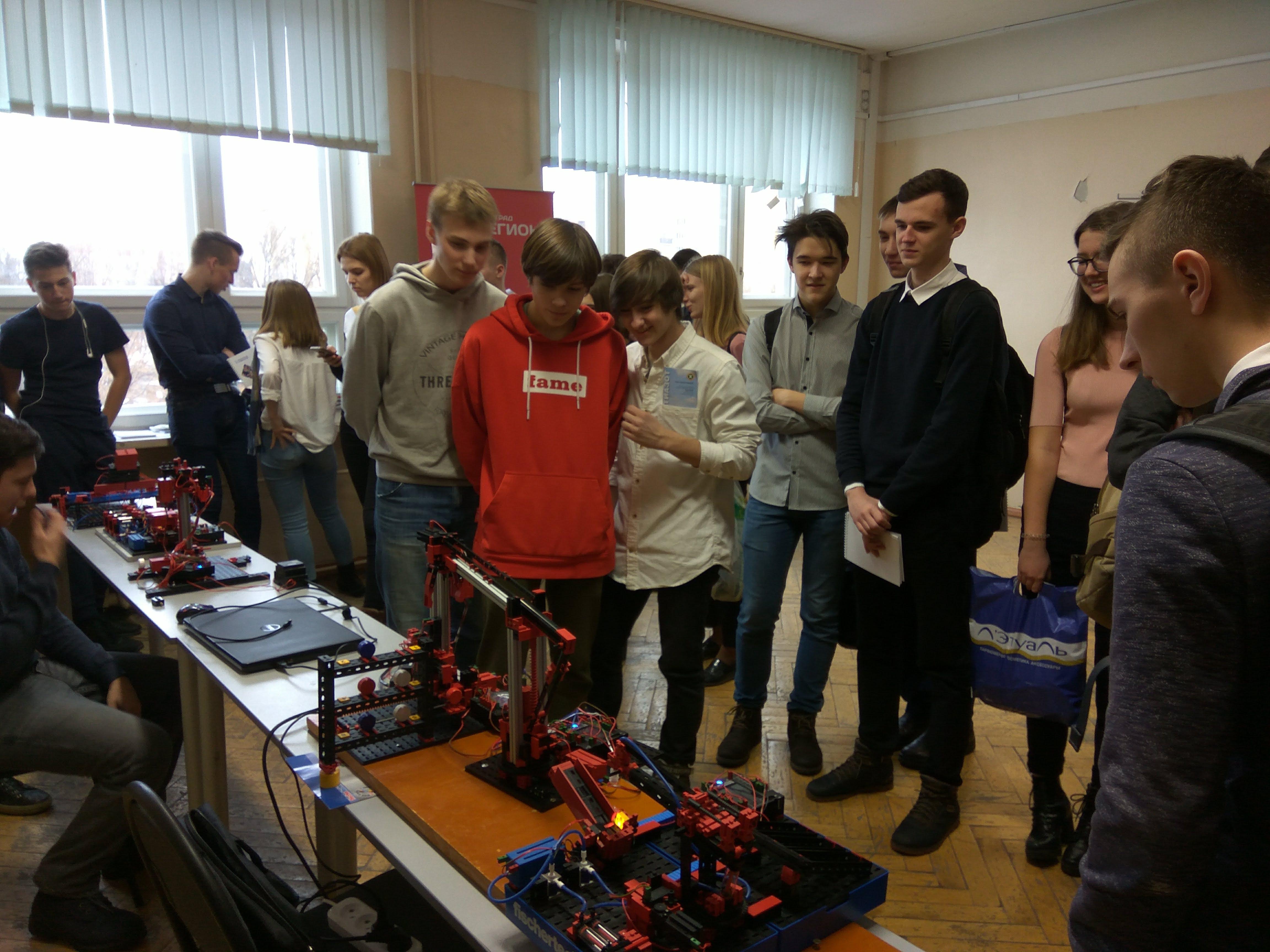 Неделя высоких технологий и технопредпринимательства в ТГУ